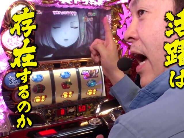 たけすぃ&くりの○○製作所 #80 最終回はどちゃくそ出す!!