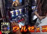 たけすぃ&くりの○○製作所 #81 選りすぐりの名珍場面を!! その1
