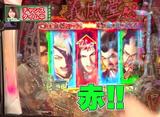WBC〜Woman Battle Climax〜(ウーマン バトル クライマックス) #95 WBC#95「WBC 14th 2戦目」