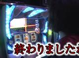 兎味ペロリナのジャンバリ悪魔化計画 第63話/第64話