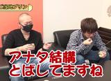 嵐・梅屋のスロッターズ☆ジャーニー #617 「ゴッドイーター ジ・アニメーション」