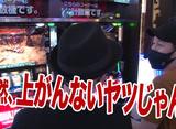 TAI×MAN #181「バッチ VS 嵐」(前半戦)