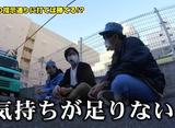 たけすぃ&くりの○○製作所 シーズン2 #6
