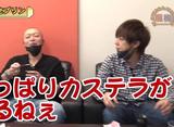嵐・梅屋のスロッターズ☆ジャーニー #618 「ひぐらし祭2」