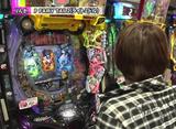 双極銀玉武闘 PAIR PACHINKO BATTLE #170 優希・りんか隊長 VS 貴方野チェロス・大水プリン