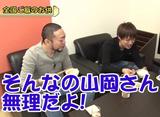 嵐・梅屋のスロッターズ☆ジャーニー #619 「頭文字D」