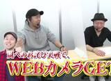 TAI×MAN #182「バッチ VS 嵐」(後半戦)