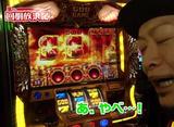 嵐の回胴放浪記 #72 有終の美を飾る大逆転劇!