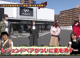 双極銀玉武闘 PAIR PACHINKO BATTLE #171 なおきっくす★・かおりっきぃ☆ VS 優希・りんか隊長