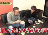 嵐・梅屋のスロッターズ☆ジャーニー #620 「マイジャグラーIV」