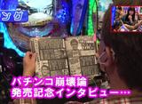 ヒロシ・ヤングアワー #475 山田桃太郎