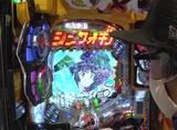 パチンコ頂上決戦!〜オリ法vs必勝本〜 #1 【ラウンド1】かつなりvsSF塩野!前半戦