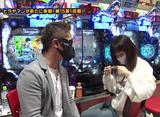 双極銀玉武闘 PAIR PACHINKO BATTLE #172 第15章スタート!トラマツ・ヒラヤマン VS 貴方野チェロス・大水プリン