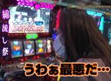 兎味ペロリナのジャンバリ悪魔化計画 第69話/第70話