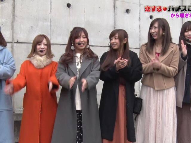 恋するパチスロリーグ #13 スペシャル 前半戦
