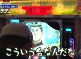 嵐と松本 #131