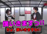 兎味ペロリナのジャンバリ悪魔化計画 第71話/第72話