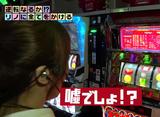 パチスロ極 SELECTION #489 れこダラ〜神谷玲子の好きにダラダラやらせてよっ〜 ダラダラのはずなのに不機嫌メーターが…!?