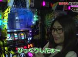 恋するパチスロリーグ #15 あべみほ VS 五十嵐マリア 前半戦