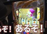 嵐と松本 #133