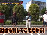 双極銀玉武闘 PAIR PACHINKO BATTLE #174 優希・りんか隊長 VS トラマツ・ヒラヤマン
