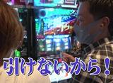 TAI×MAN #186「辻ヤスシ VS ガンちゃん」(後半戦)
