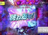 パチンコオリジナル必勝法セレクション #293 オリ法の神髄 #26-1 浪速の虎が満を持して登場!!
