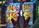 パチンコオリジナル必勝法セレクション #297 パチンコオリジナル必勝法デラックス7月号 これジョーダイ!THE BATTLE