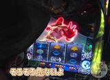 パチスロ必勝本DXセレクション #192 嵐のパチスロ自給自足旅 #13 目押システムが奏功する!?