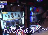 嵐と松本 #134