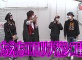 兎味ペロリナのジャンバリ悪魔化計画 第77話/第78話