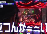 嵐と松本 #135