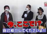 兎味ペロリナのジャンバリ悪魔化計画 第79話/第80話