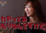 パチスロ極 SELECTION #493 れこダラ〜神谷玲子の好きにダラダラやらせてよっ〜 知られざる内面&プライベートに密着…!?