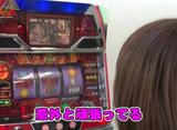 パチスロ極 SELECTION #496 ヒラヤマン&しおねえのかちあげっ 初代北斗で昇天を狙う!!