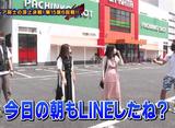 双極銀玉武闘 PAIR PACHINKO BATTLE #177 なおきっくす★・かおりっきぃ☆ VS トラマツ・ヒラヤマン
