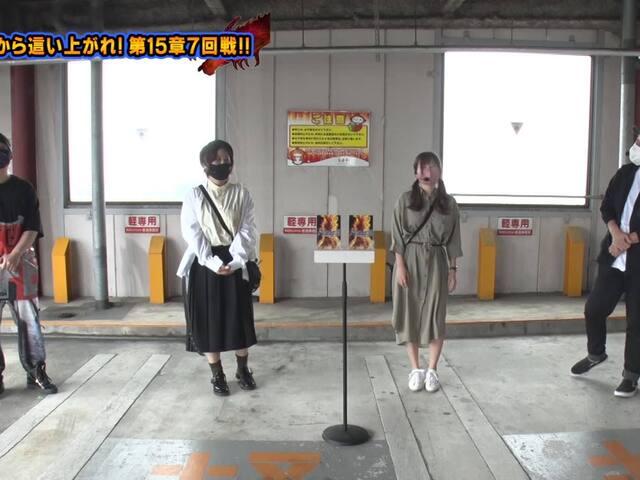 双極銀玉武闘 PAIR PACHINKO BATTLE #178 貴方野チェロス・大水プリン VS コング誠・平沢ゆき