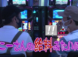 TAI×MAN #190「バッチ VS トニー」(後半戦)