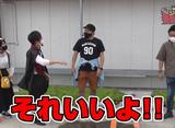 兎味ペロリナのジャンバリ悪魔化計画 第83話/第84話