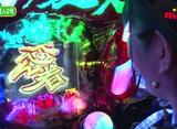 パチンコオリジナル必勝法セレクション #317 銀玉戦隊オリレンジャー♯3-2 罰ゲームは大声で秘密を暴露