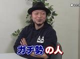 嵐・青山りょうのらんなうぇい!! #54