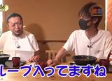嵐・梅屋のスロッターズ☆ジャーニー #637 愛知県2連戦第2戦 前編