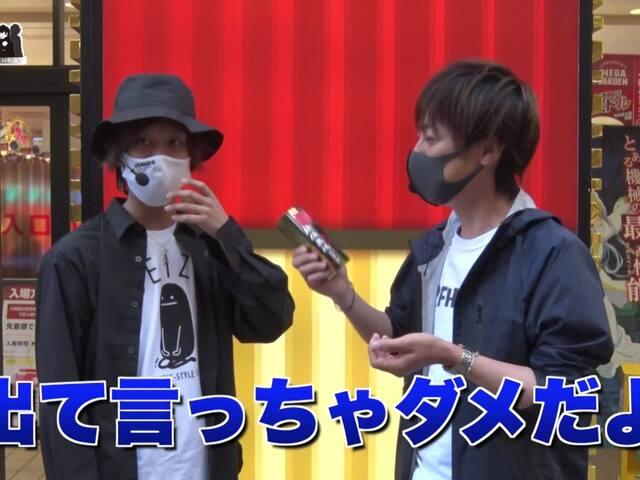 パチスロ必勝本DXセレクション #200 梅ノリ #33 情報盛りだくさんのホールで○○奪取!?