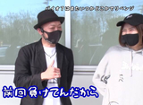 嵐・青山りょうのらんなうぇい!! #64