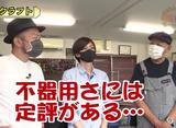 嵐・梅屋のスロッターズ☆ジャーニー #640 兵庫県 後編