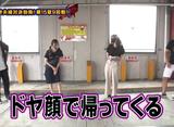 双極銀玉武闘 PAIR PACHINKO BATTLE #180 コング誠・平沢ゆき VS トラマツ・ヒラヤマン