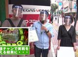 パチンコ頂上決戦!〜オリ法vs必勝本〜 #8 【ラウンド4】珍留vs絆りん!後半戦