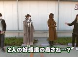 サイトセブンTV杯 賞金争奪リーグバトル #1 予選Aブロック