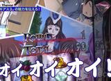 嵐と松本 #139