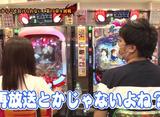 双極銀玉武闘 PAIR PACHINKO BATTLE #155 なおきっくす★・かおりっきぃ☆ VS 守山アニキ・ビワコ